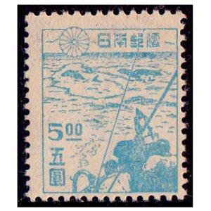 第二次新昭和切手5円(捕鯨)