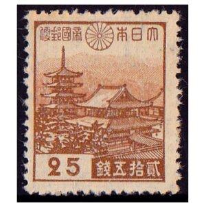 第一次昭和切手25銭