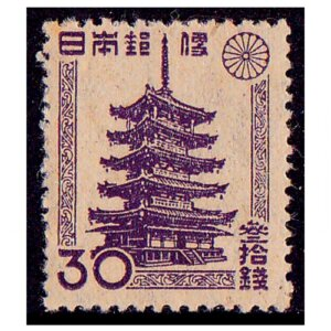 第二次新昭和切手30銭(五重塔)