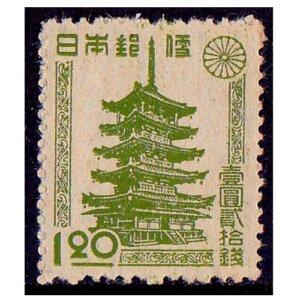 第二次新昭和切手1.2円(五重塔)