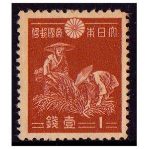 第一次昭和切手1銭