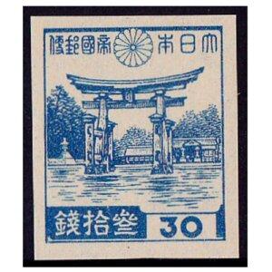 第三次昭和切手30銭(厳島神社)