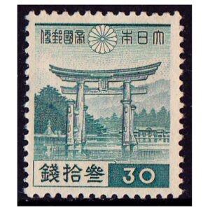第一次昭和切手30銭