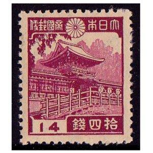 第一次昭和切手14銭