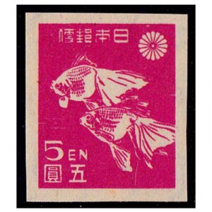 第一次新昭和切手5円(金魚)
