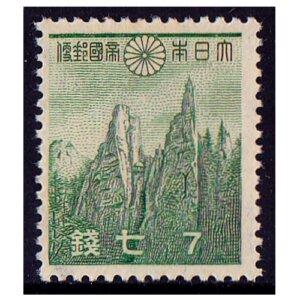 第一次昭和切手7銭