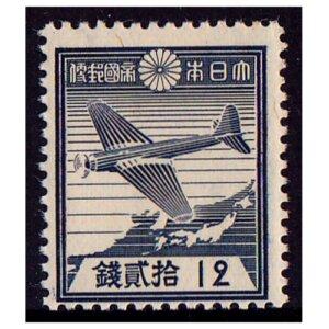 第一次昭和切手12銭