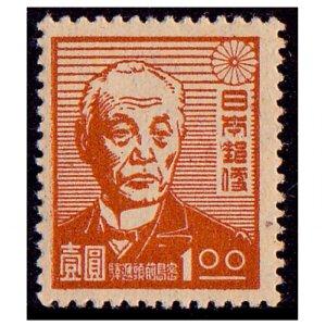 第二次新昭和切手1円(前島密)