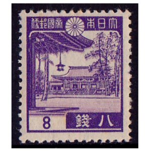 第一次昭和切手8銭