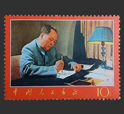 書斎の毛沢東(10分)