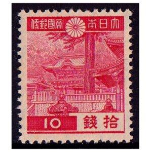 第一次昭和切手10銭