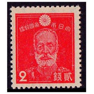 第一次昭和切手2銭
