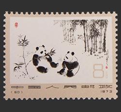 オオパンダ2次(8分・灰黄)