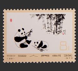 オオパンダ2次(8分・黄)