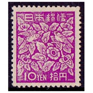 第二次新昭和切手10円(らでん模様)