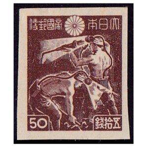 第三次昭和切手50銭(炭鉱夫)
