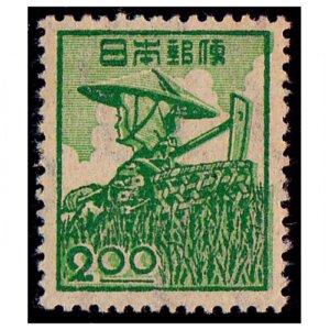産業図案切手2円(農婦)