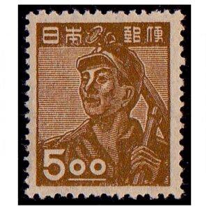 産業図案切手5円(炭鉱夫)