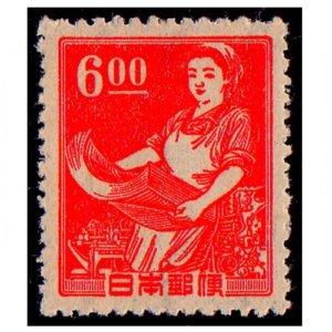 産業図案切手6円(印刷女工)