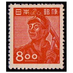 産業図案切手8円(炭鉱夫)