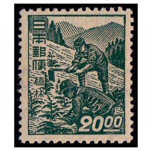 産業図案切手20円(植林)