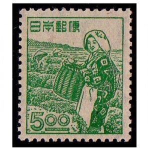 産業図案切手5円(茶摘み)