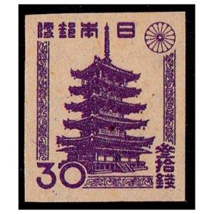 第一次新昭和切手30銭(五重塔)