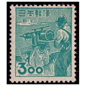 昭和すかしなし切手3円(捕鯨)