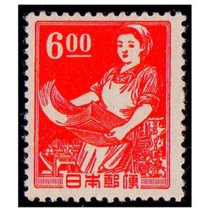 昭和すかしなし切手6円(印刷女工)