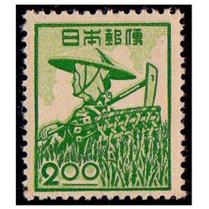 昭和すかしなし切手2円(農婦)