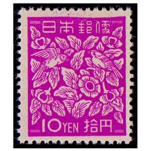 昭和すかしなし切手10円(らでん模様)