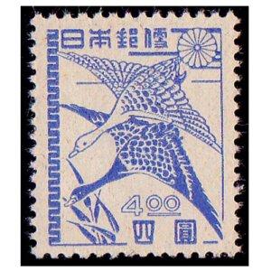 昭和すかしなし切手4円(落雁図)