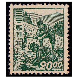 昭和すかしなし切手20円(植林)