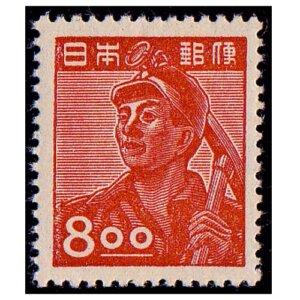 昭和すかしなし切手8円(炭鉱夫)