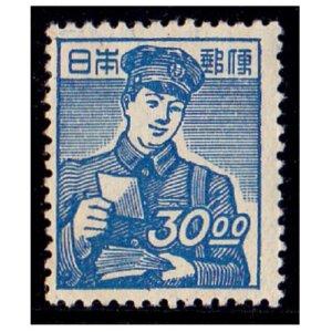昭和すかしなし切手30円(郵便配達)