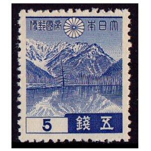 第一次昭和切手5銭