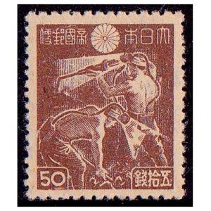 第二次新昭和切手50銭(炭鉱夫)