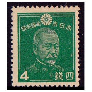第一次昭和切手4銭