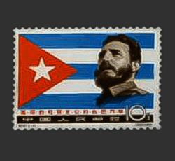 キューバ革命4周年切手